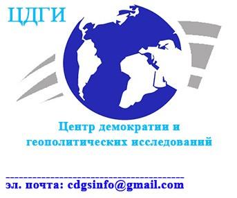 цдги logo
